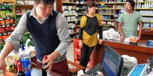 Los súper chinos son sospechosos muy protegidos