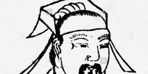 Filosofía oriental